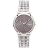 CK Calvin Klein 極簡LOGO風格米蘭帶手錶(K3M22123)-灰黑面x銀色/34mm