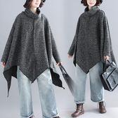 不規則高領毛呢外套 秋冬大尺碼女裝休閒加厚長袖慵懶風斗篷洋氣 超值價