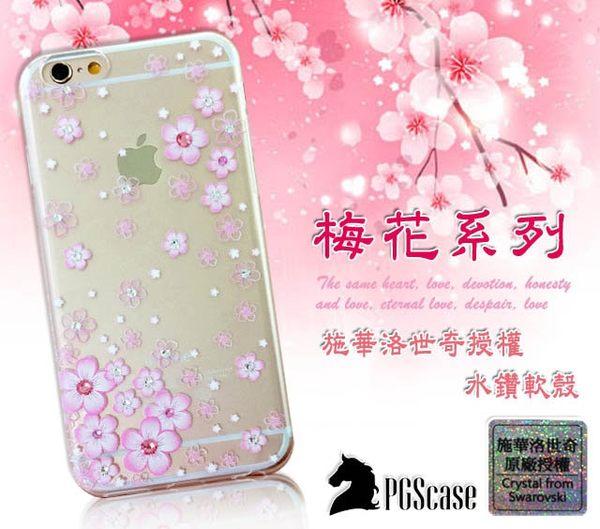 【清倉優惠】HTC ONE E9+ Plus / E9pw / E9施華洛世奇軟式皮套 保護套 手機套 手機殼 水鑽透明殼