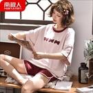 睡衣女夏純棉短袖短褲兩件套韓版可外穿春秋夏季薄款家居服套裝女 城市科技
