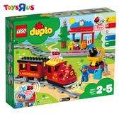 樂高 LEGO 得寶 10874 蒸氣列車
