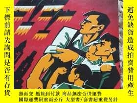 二手書博民逛書店We ve罕見got a job to doY137730 P R Duis CHS 出版1992