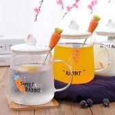 馬克杯耐熱玻璃杯子帶把牛奶杯早餐杯水杯可愛玻璃馬克杯喝水杯創意辦公 免運直出 交換禮物
