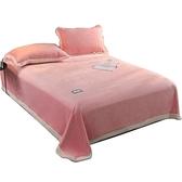 珊瑚絨毛毯床單加厚法蘭絨保暖毯子冬季鋪床毯單件【小橘子】