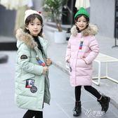 兒童長款羽絨服童裝10女童棉衣中長款外套12兒童冬裝棉襖中大童女孩羽絨棉服15歲伊芙莎
