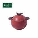 義大利WALD陶鍋系列-蘋果造型小鍋(梅紅-有原裝彩盒)