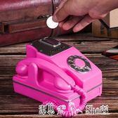 存錢罐女孩禮品創意個性電話機大號只進不出家居可愛生日擺件 「潔思米」