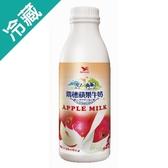 瑞穗蘋果調味乳930ml/瓶【愛買冷藏】