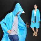 成人徒步透明旅遊男女戶外長款雨披學生大帽檐雨衣HOT933【歐爸生活館】