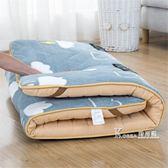 加厚1單人90床墊被0.9m學生80上下鋪1.9床褥子0.8米190cm2宿舍200 Korea時尚記