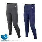 AROPEC 男款萊克抗UV防曬游泳戲水水母長褲 - Simple 簡單