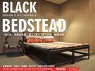 (編號8)床架設計【空間特工】消光黑 5尺雙人床 單人 床架組 床檯 免螺絲角鋼 工業風 D1BE309