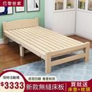 折疊床 夏季爆款折疊床實木簡易午休床 折疊床 單人成人實木折疊床折疊省空間【免運 熱銷】