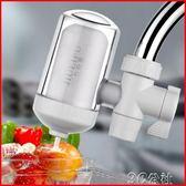 九利普凈水器水龍頭過濾器自來水家用廚房前置過濾器濾水器凈化器