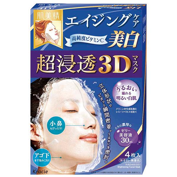 KRACIE*肌美精深層美白3D立體面膜30ml(4枚入)