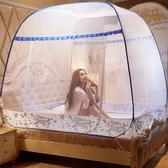 蒙古包蚊帳免安裝1.8m沙發床雙人家用1.5米三開門加密加厚1.2  WY 【快速出貨】