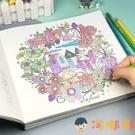 手繪涂色書成人解壓填色本幼兒童畫畫書涂鴉繪畫本【淘嘟嘟】