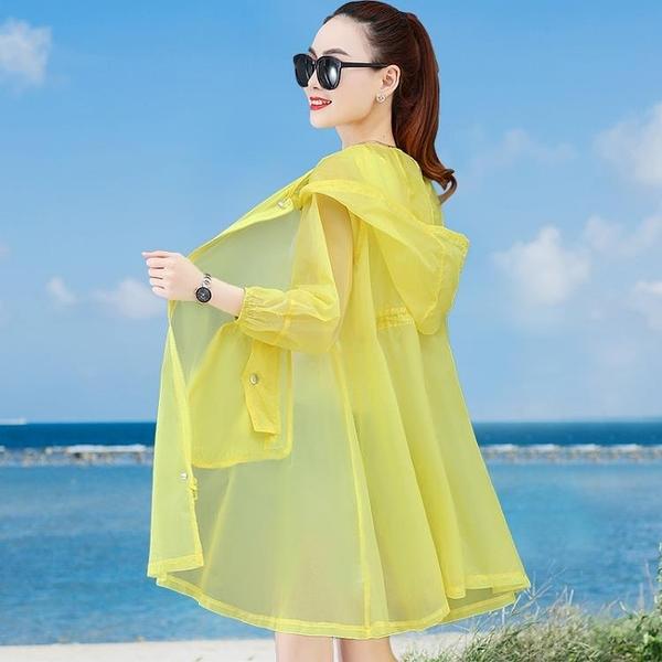 防曬衣 防曬衣外套女2021年夏季新款百搭防曬服防紫外線中長款透氣防曬衫 晶彩