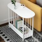 億家達茶几簡約可移動創意邊幾小戶型沙發邊桌家用客廳簡易小桌子WD   一米陽光