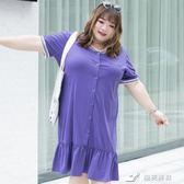 miss38大呎碼女裝魚尾裙200斤胖mm夏裝胖妹妹藏肉洋裝 樂芙美鞋