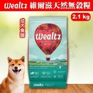 *WANG*【全系列55折起】韓國Wea...