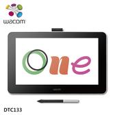 【Wacom】One 創作繪圖液晶顯示器 13.3吋(DTC-133)