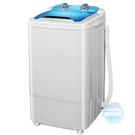 迷你洗衣機 單筒家用大容量半全自動小型單...