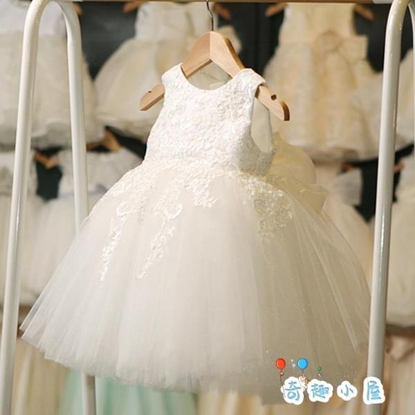 女童蓬蓬紗花童婚紗裙公主裙鋼琴走秀主持人演出服兒童禮服【奇趣小屋】