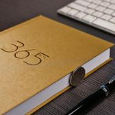 英力佳365計劃本計劃表日程本 時間管理商務高效每日計劃筆記本子記事本a5日記本 秘密盒子
