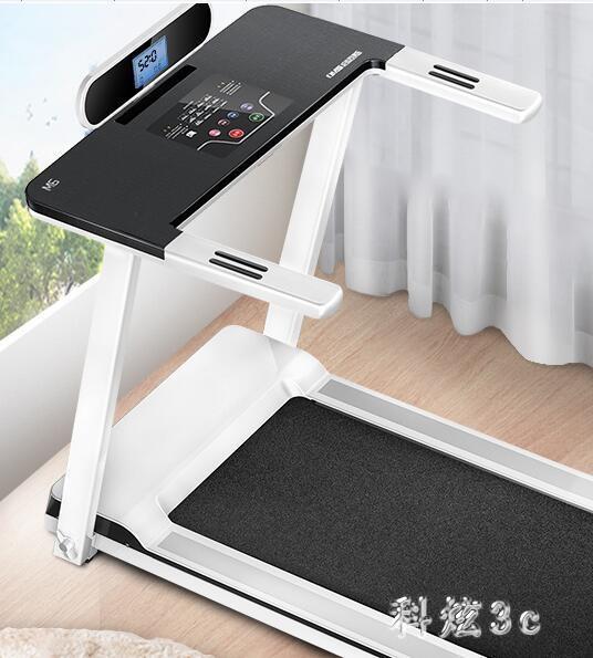220V 平板跑步機女家用款小型簡易折疊室內走步超靜音健身房專用 aj9629『科炫3C』