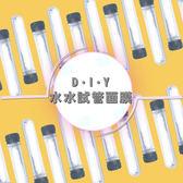 華生 生技 DIY面膜 -DIY 試管面膜 DIY 雙人體驗組