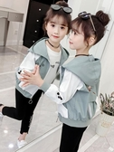 女童外套 女童外套洋氣秋裝童裝2019春秋款女大童外衣兒童韓版上衣