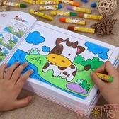 兒童涂色本寶寶學畫畫書涂鴉填色本繪畫冊【聚可愛】