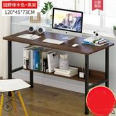 電腦桌臺式家用辦公桌子臥室書桌簡約壹體寫字桌學生學習桌經濟型 igo 艾家生活館