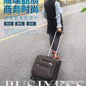 小箱子包旅行箱男小行李箱女18寸拉桿箱女16寸萬向輪小型登機箱20 酷斯特數位3c YXS