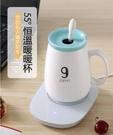 110V暖暖杯約55度加熱器自動恒溫寶暖杯墊電保溫底座水杯子熱牛奶神器  韓慕精品