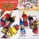 韓國 Marvel 復仇者聯盟12色彩色筆(罐) 款式隨機出貨