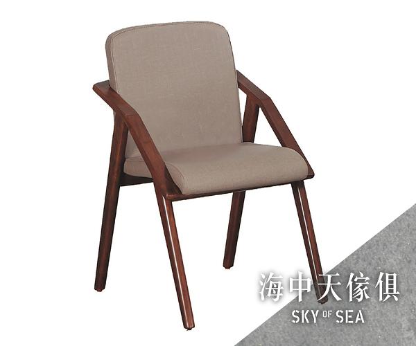 {{ 海中天休閒傢俱廣場 }} G-39 摩登時尚 餐椅系列 277-13 JUNE餐椅