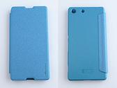 NILLKIN Sony Xperia M5(E5653) 側翻手機保護皮套 內硬殼 SPARKLE 新皮士系列-星韻