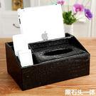 黑白格子車用紙巾盒汽車載扶手箱座式椅背可固定抽紙盒收納袋 滿598元立享89折