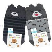 【KP】13-17cm 兒童襪 KIDS SOCKS 可愛小狗 小熊造型 立體滑襪 3-6歲 骨頭 條紋 黑色 灰色 正