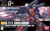鋼彈模型 HG 1/144  RX-77-2 GUNCANNON 鋼加農TOYeGO 玩具e哥