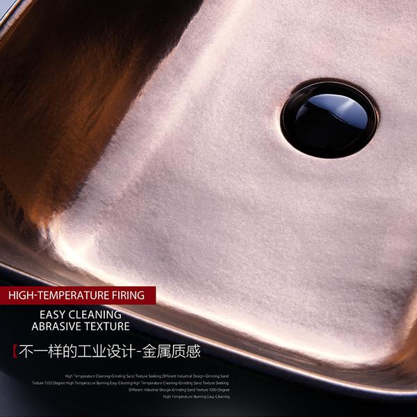 台上盆 台上盆長方形陶瓷洗臉衛生間家用藝術洗手池現代洗漱面盆鍍金台盆 夢藝家