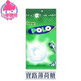現貨 快速出貨【小麥購物】寶路薄荷糖 薄荷糖 寶路 POLO 喉糖 涼糖 飯後糖【A130】