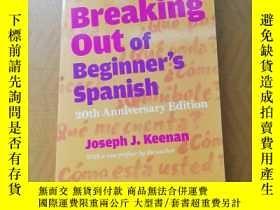 二手書博民逛書店Breaking罕見Out ofY273911 出版1994