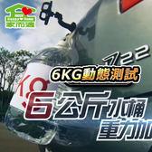家而適汽車專用膠片【動態測試】【強力水柱PK】影片