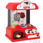 冬己迷你抓娃娃機夾娃娃機小型兒童玩具家用夾公仔機投幣 igo摩可美家
