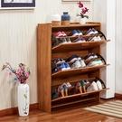 鞋櫃鞋架 簡易經濟型省空間家用多功能玄關櫃實木色超薄現代簡約門廳櫃