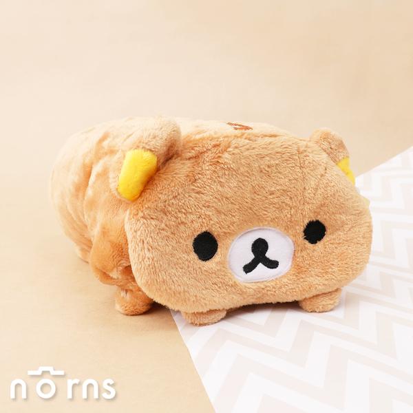 【拉拉熊趴姿造型捲毯】Norns Rikakkuma懶懶熊正版授權 毛毯 懶人毯 披肩 冷氣毯 毯子