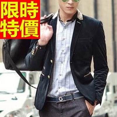 韓版 西裝外套 男西服 奢華質感-時髦金絲絨走秀款細緻65b16【巴黎精品】